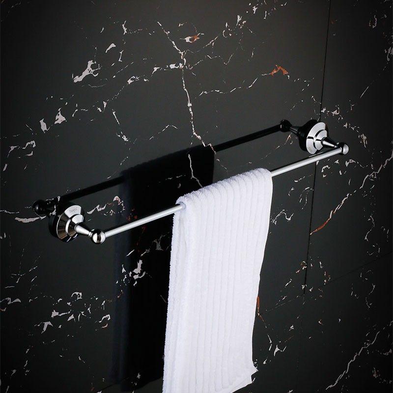 Chrome Brass Towel Bar (80624)
