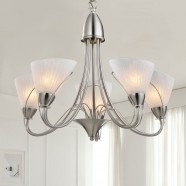 5-Light Silver Iron Modern Chandelier with Glass Shades (HKP31262-5)