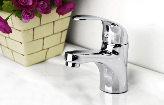 Basin Sink Faucet